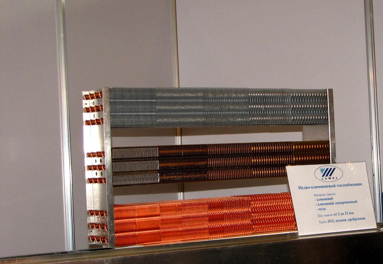 Теплообменник медно алюминиевые теплообменник 40 квт pahlen mf 135
