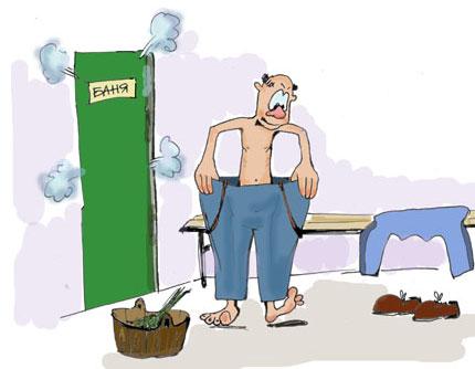 приколы в бане: